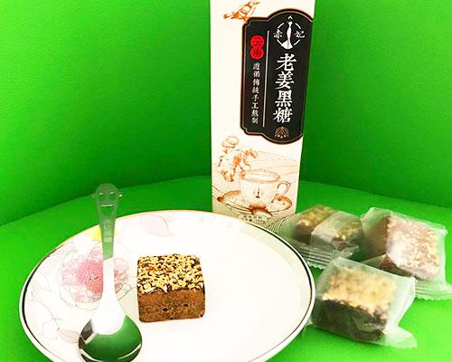 黑糖多少钱一斤