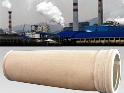 沥青厂烟气除尘滤袋