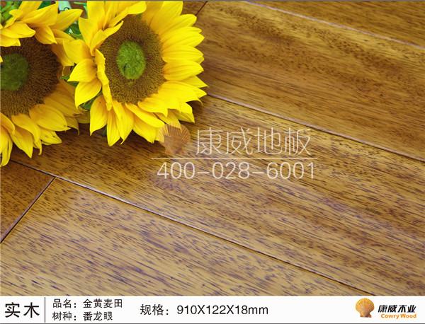 价格合理的木地板
