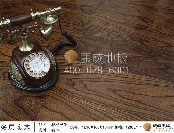新疆木地板公司
