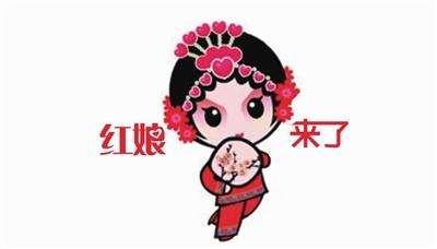 徐州婚介红娘