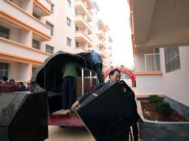 汉阳居民搬家公司