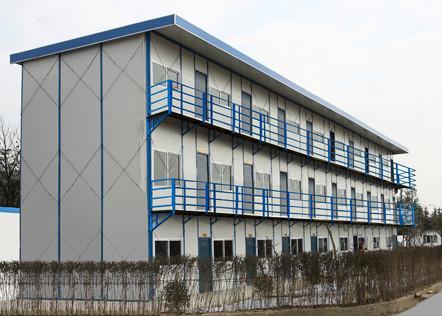 四川活动房厂