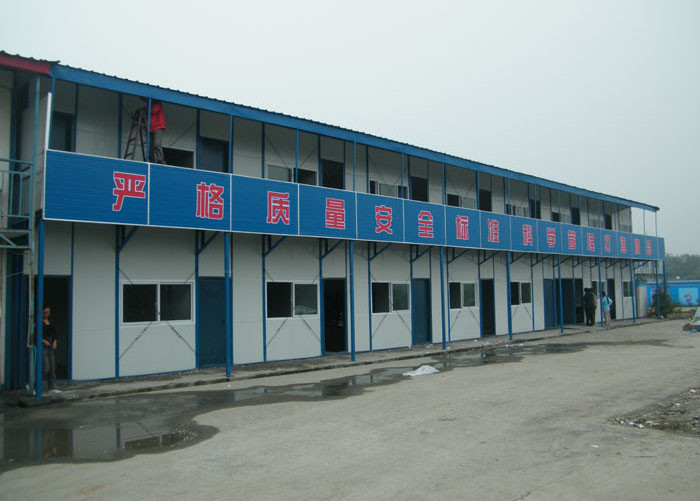 四川活动板房厂家