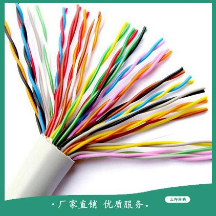 通信电缆生产厂家