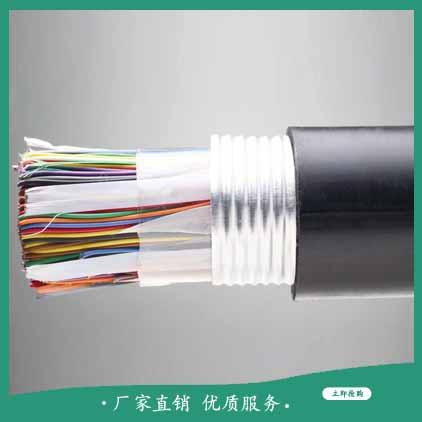 通信电缆厂家