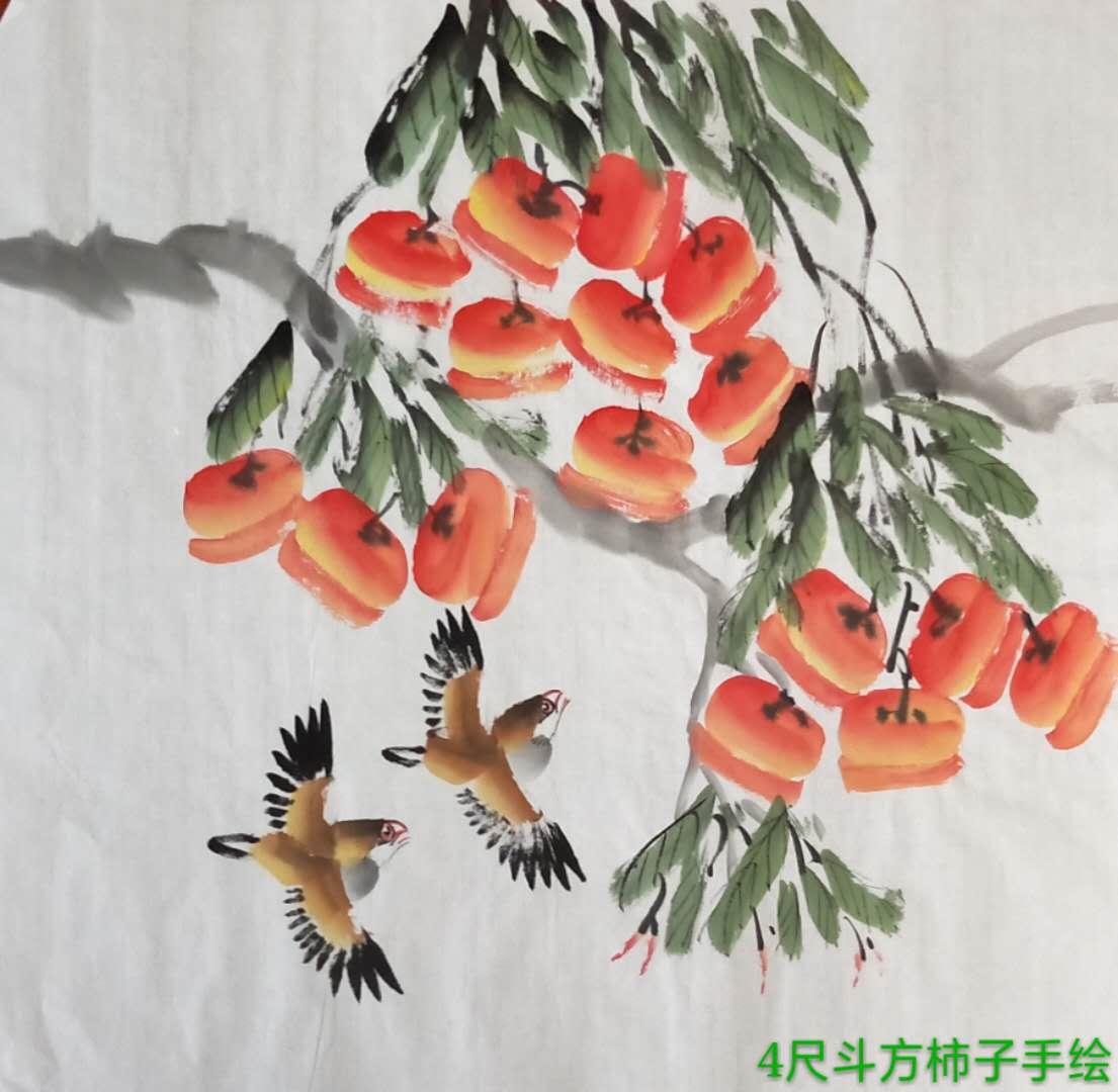 字画批发4尺斗方柿子手绘
