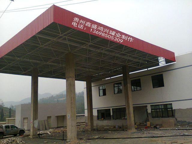 貴州加油站網架工程