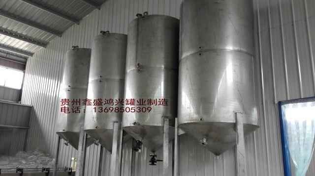 不鏽鋼設備罐