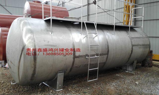 贵州不锈钢罐