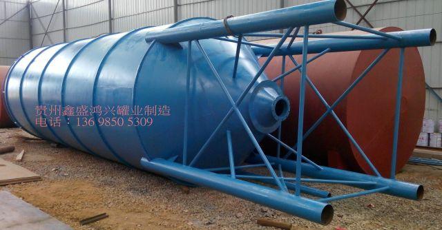 80噸水泥罐