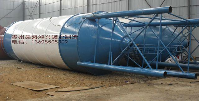 100噸散裝水泥罐