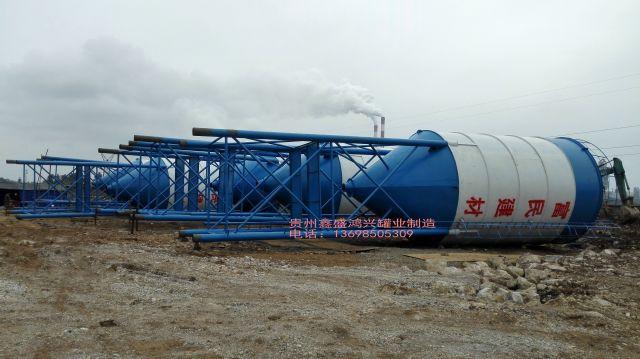 200噸散裝水泥罐