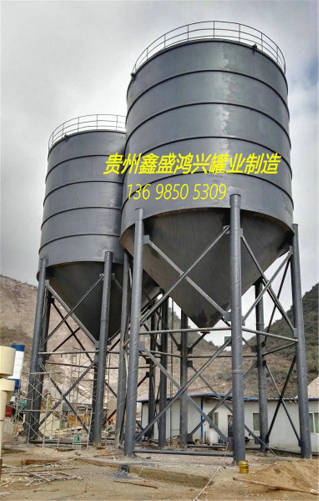 500噸散裝水泥罐