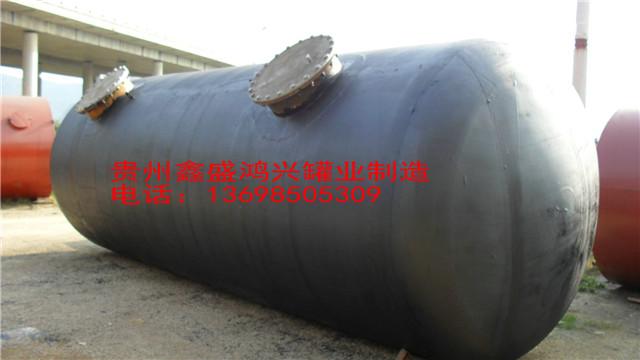 貴州防腐油罐