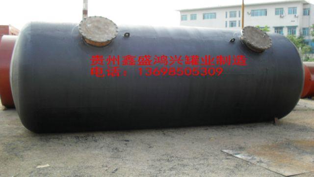 興義防腐油罐
