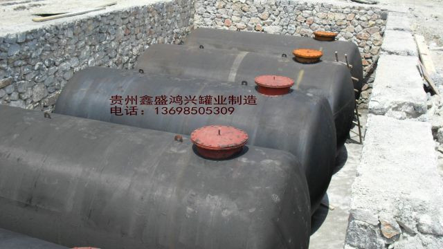貴州防腐儲油罐