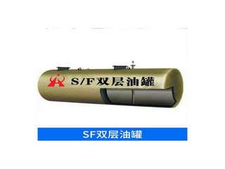 貴陽SF雙層油罐