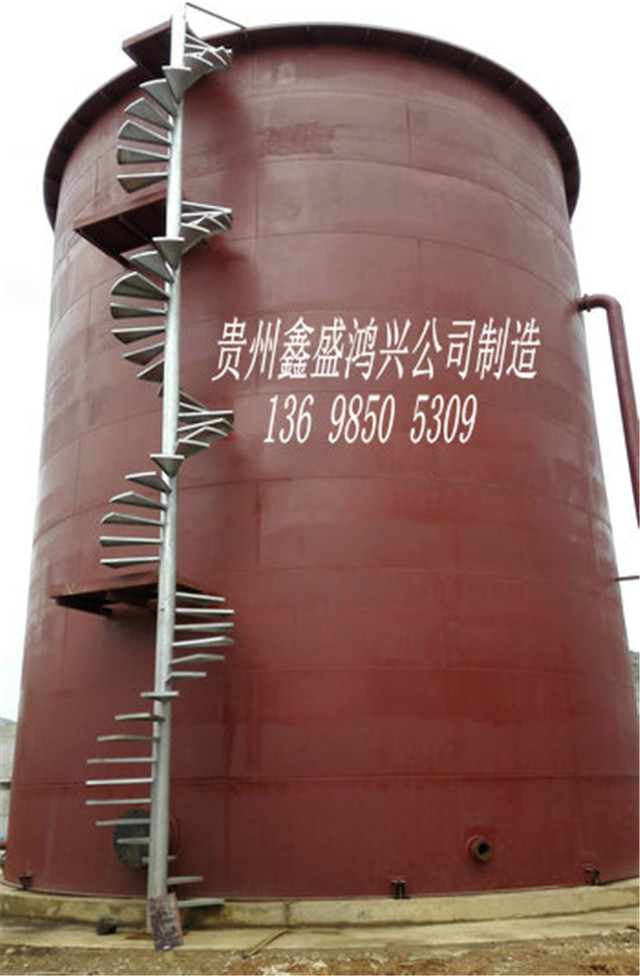 貴陽大型立式儲罐