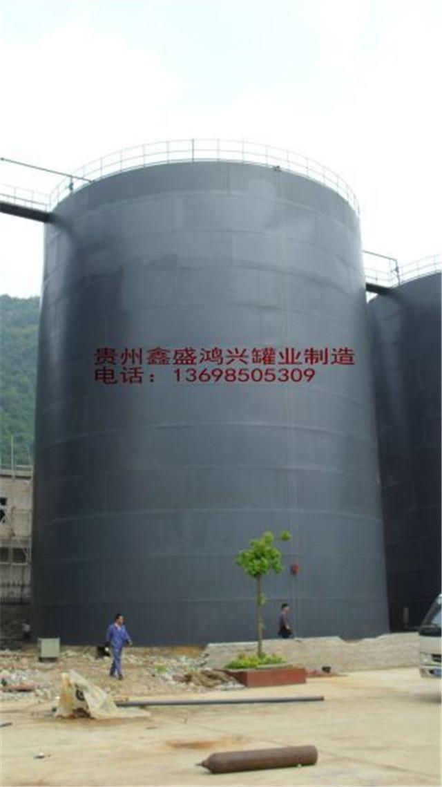 大型立式储油罐