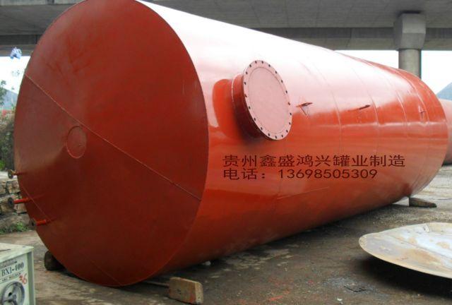 六盤水臥式儲油罐
