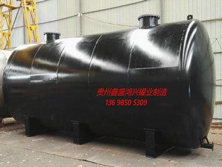 貴州地埋防腐油罐