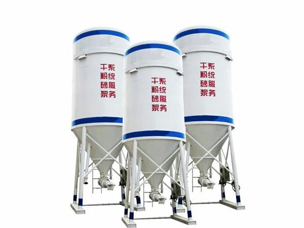 幹粉砂漿儲料罐