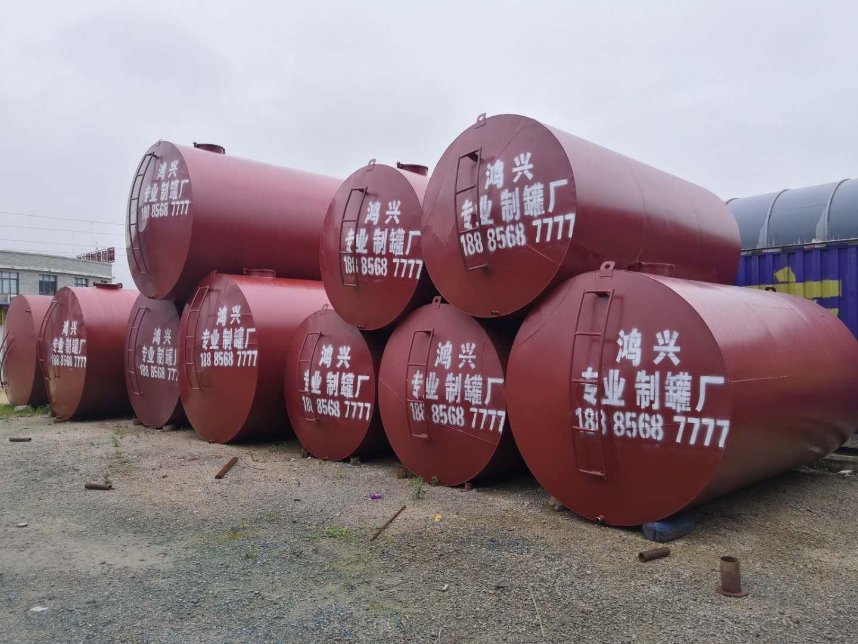 安順油罐廠
