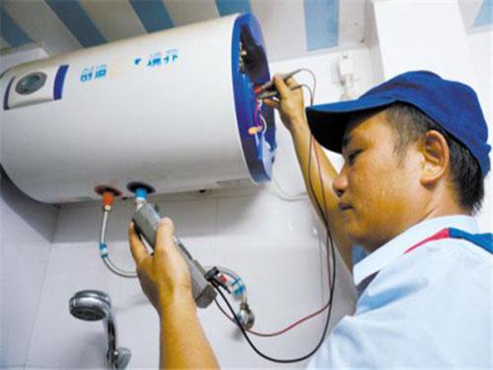 热水器维修中心