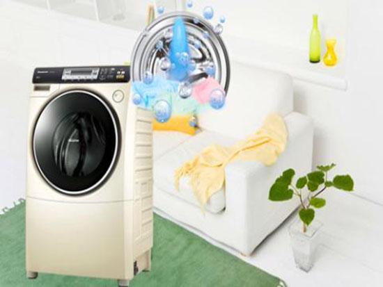 洗衣机维修咨询