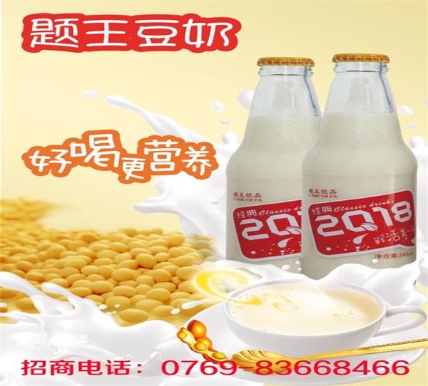 题王原味豆奶