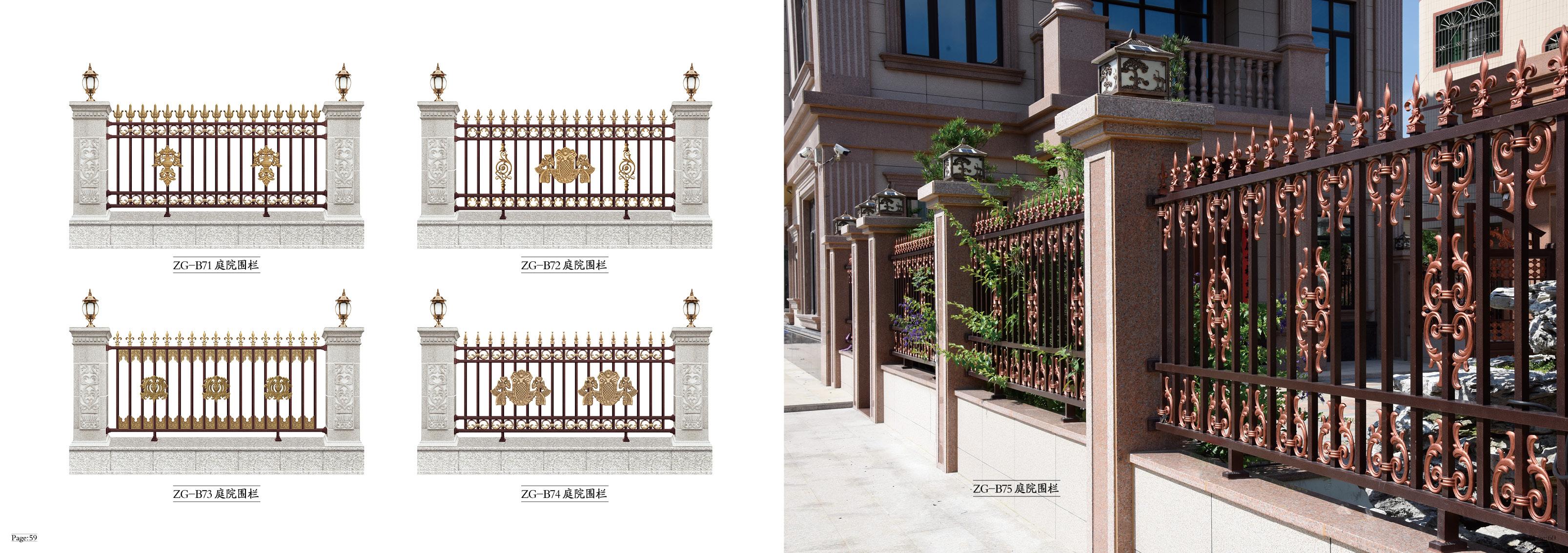澳门庭院围栏