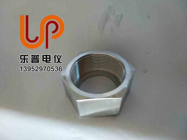 焊接式螺母