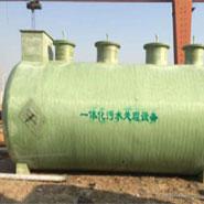 一体化污水处理设备哪家好