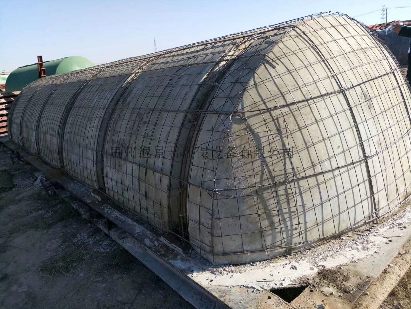 贵州化粪池工程