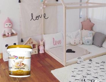 海贝乐婴儿房涂料