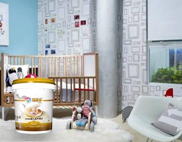 海贝乐婴儿房装修涂料