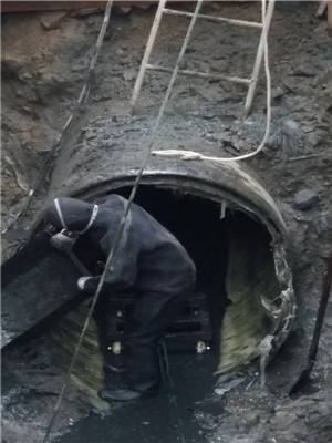 污水管道砌墙堵漏