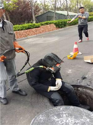 地下污水管道砌墙
