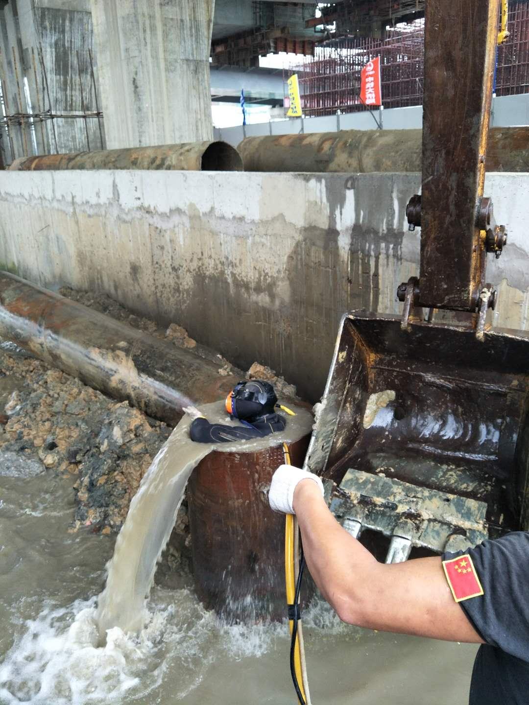 混凝土桥桩水下切割