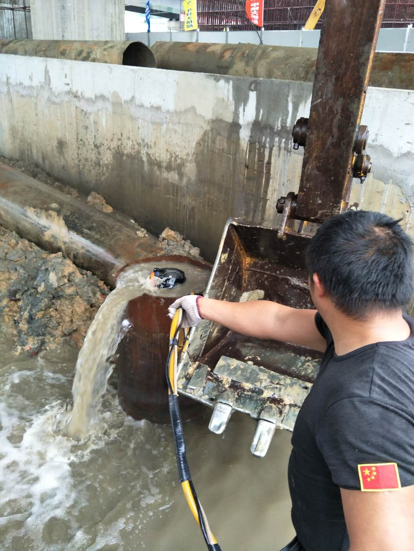桥桩水下切割