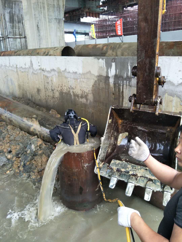 水下切割水泥桥桩