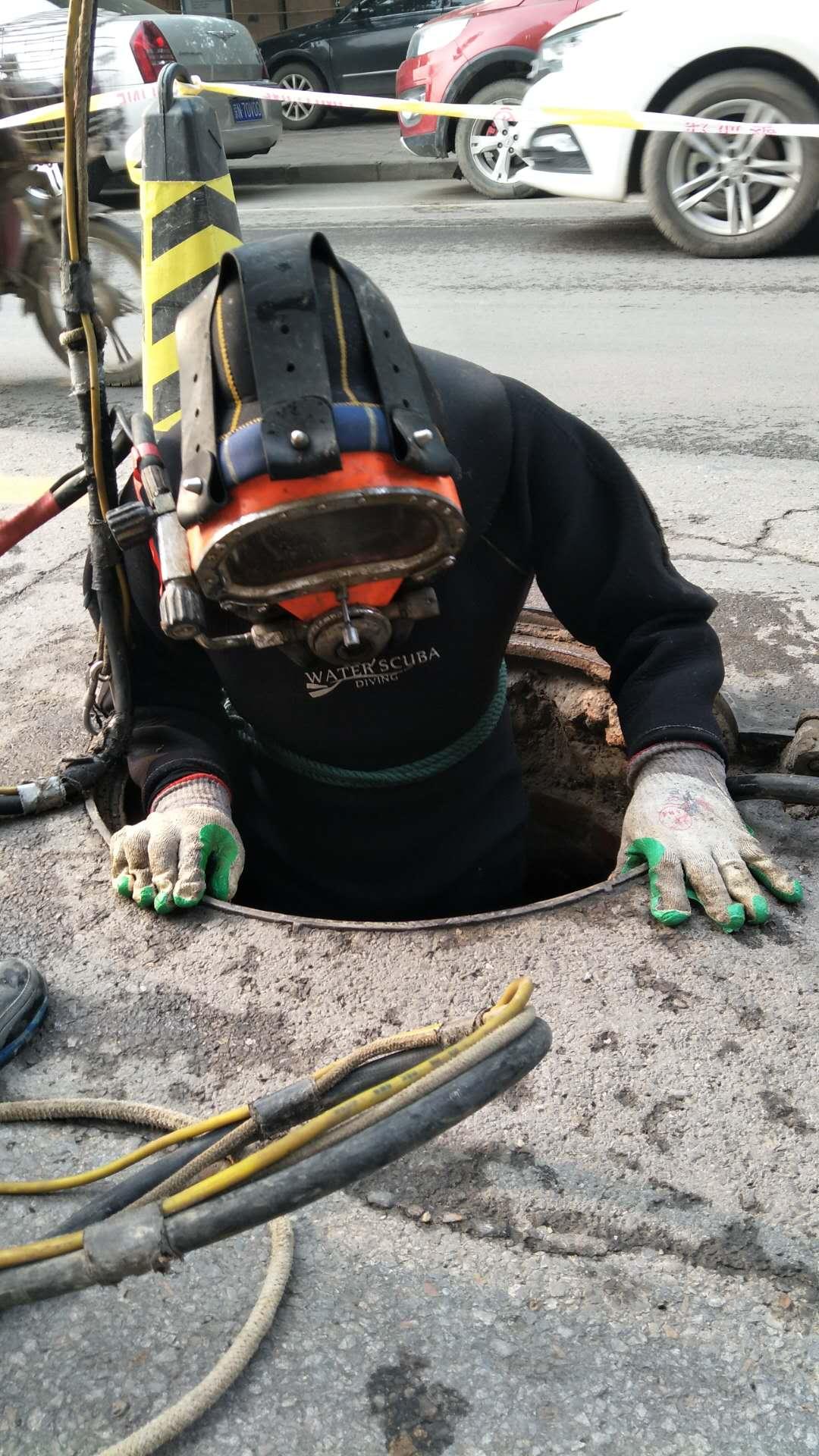 污水管道堵漏拆除