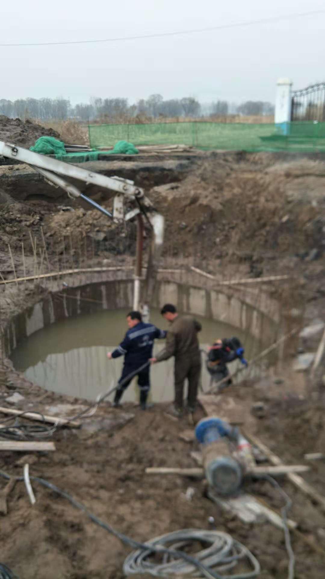 沉井封底施工方法
