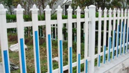 pvc栅栏