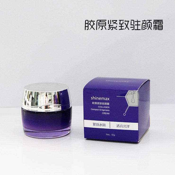 化妆品OEM厂家