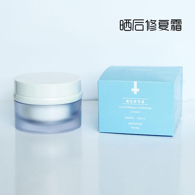天津化妆品生产厂家