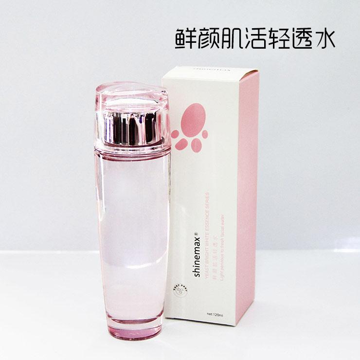 天津化妆品OEM厂