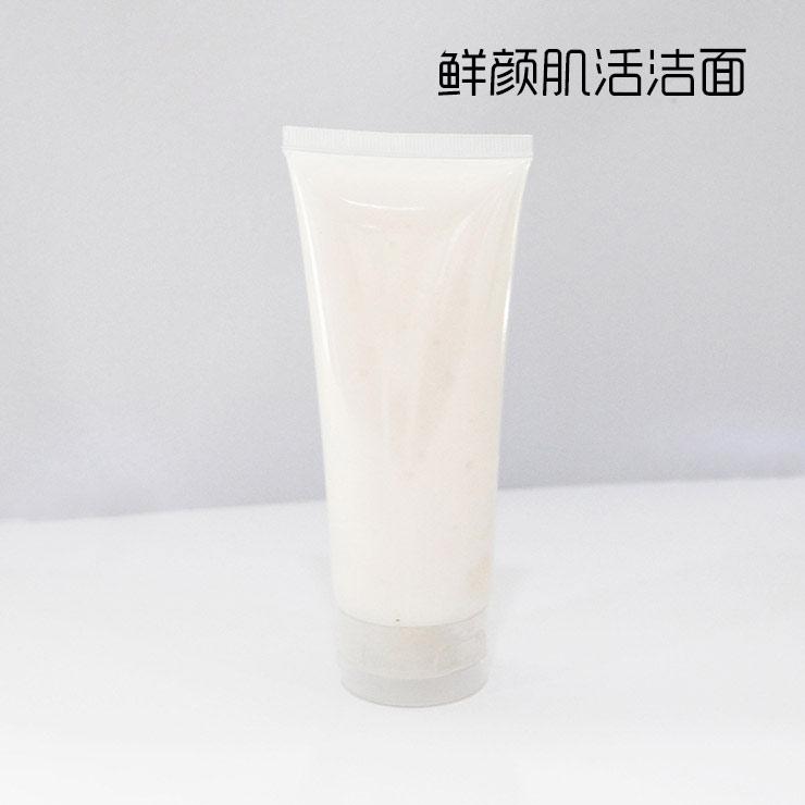 天津化妆品OEM