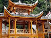 贵州防腐木凉亭